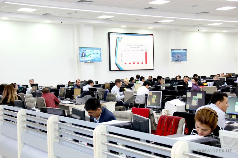 Торги на бирже узбекистана евро доллар на форекс онлайн