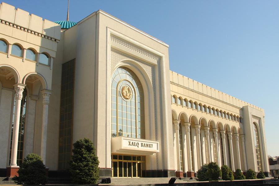 Микрокредит банк в узбекистане