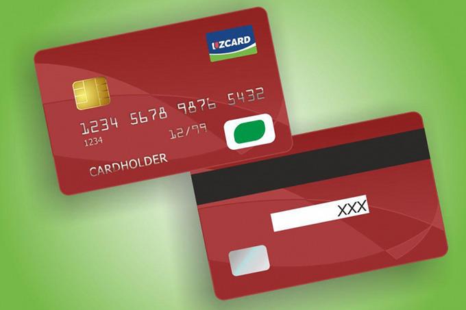 кредит в банках узбекистана