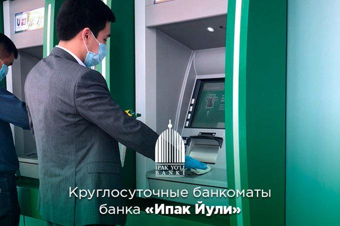 обмен валюты доллар банк восточный сегодня